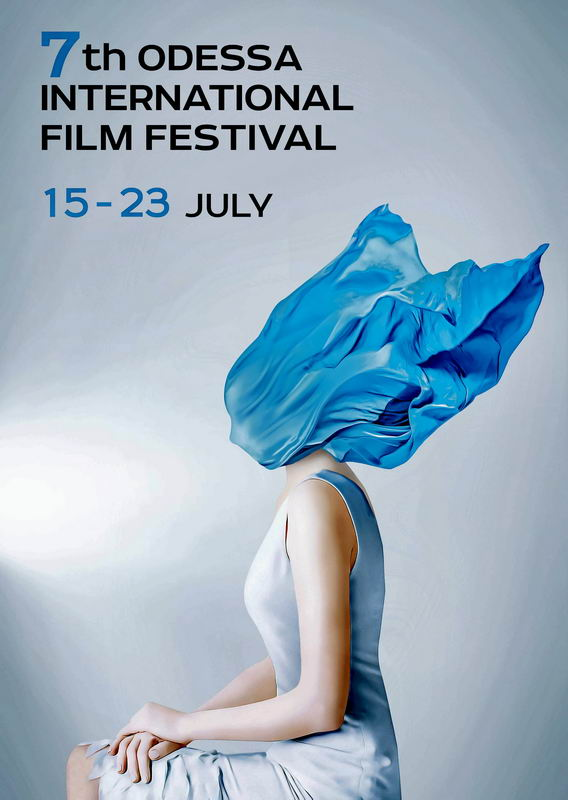 poster_OIFF_2016