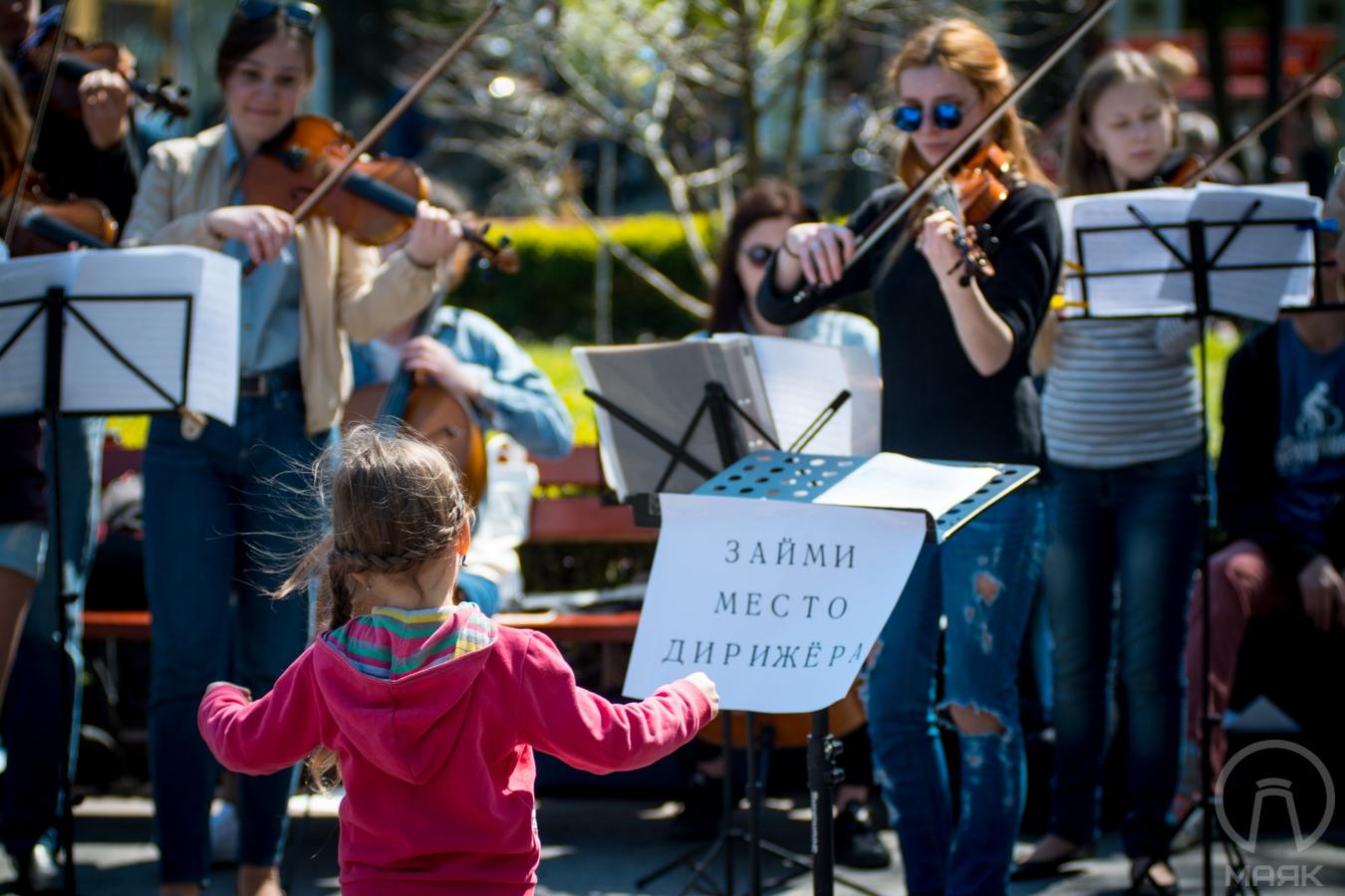 Музыкальный флешмоб в Горсаду: как одесситы управляли оркестром (фоторепортаж, видео)