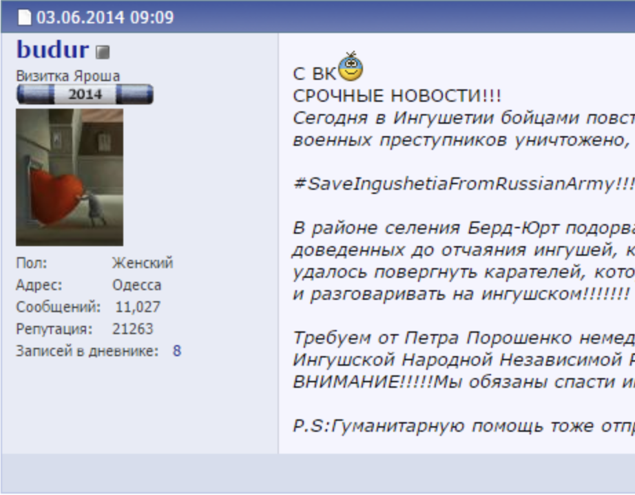 """""""Призывы к массовым беспорядкам"""": Роскомнадзор пытается дотянуться до Одесского форума"""