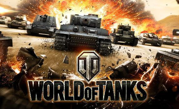 """""""Основной калибр"""": в Одессе пройдет турнир по World of Tanks"""