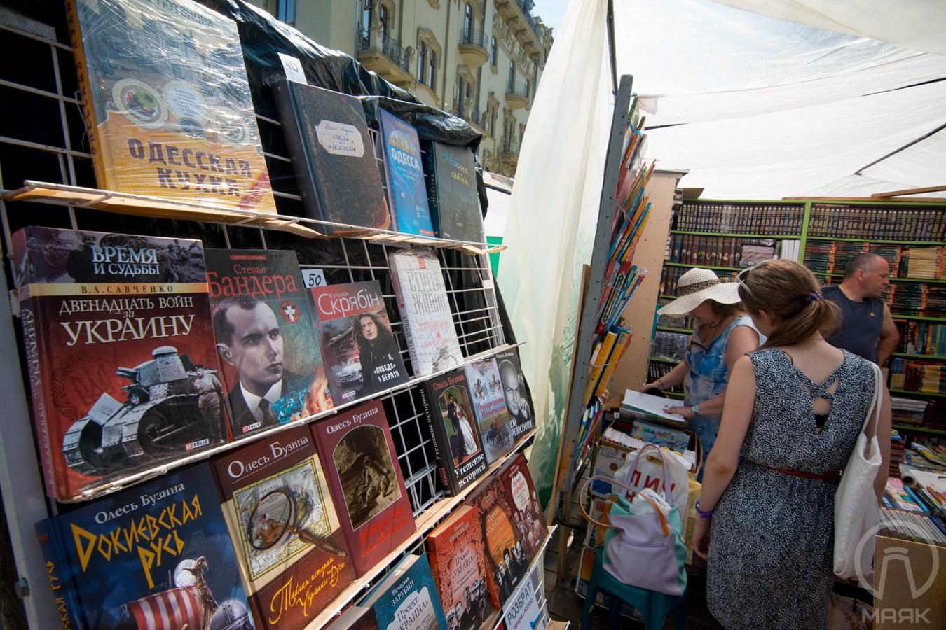 «Зеленая волна» охватит более 10 локаций в Одессе (список)