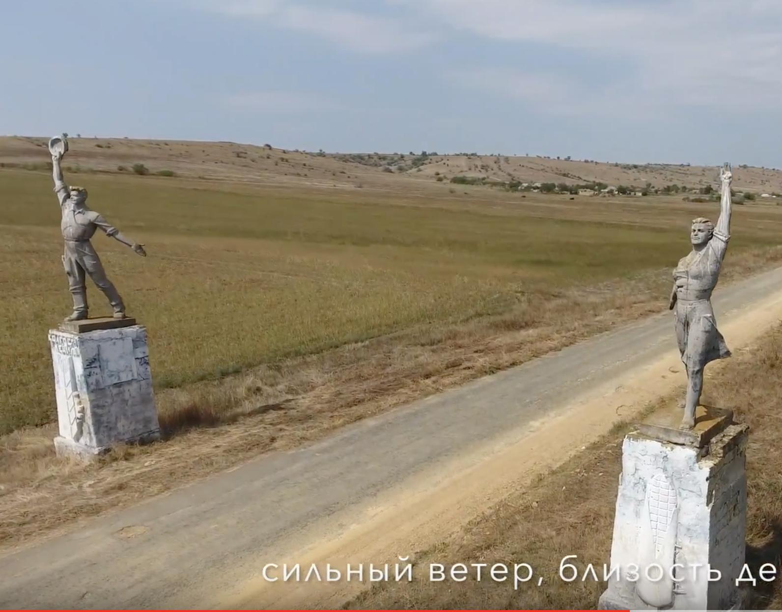 «Портал в ранний СССР»: скульптуры рабочего и колхозницы у села под Одессой (видео)