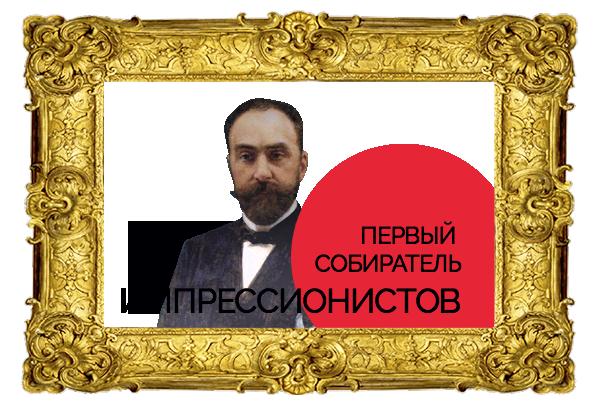 Одесса в судьбе шедевров мирового искусства