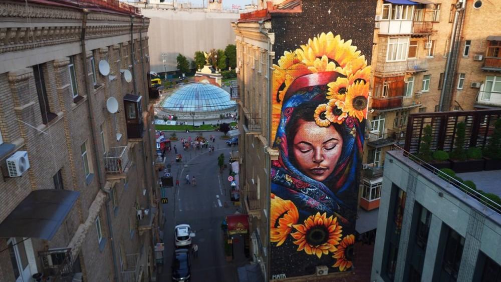 «Берегиня», Киев, переулок Шевченко Мата Руда (Коста-Рика), проект Art United Us (Гео Лерос)