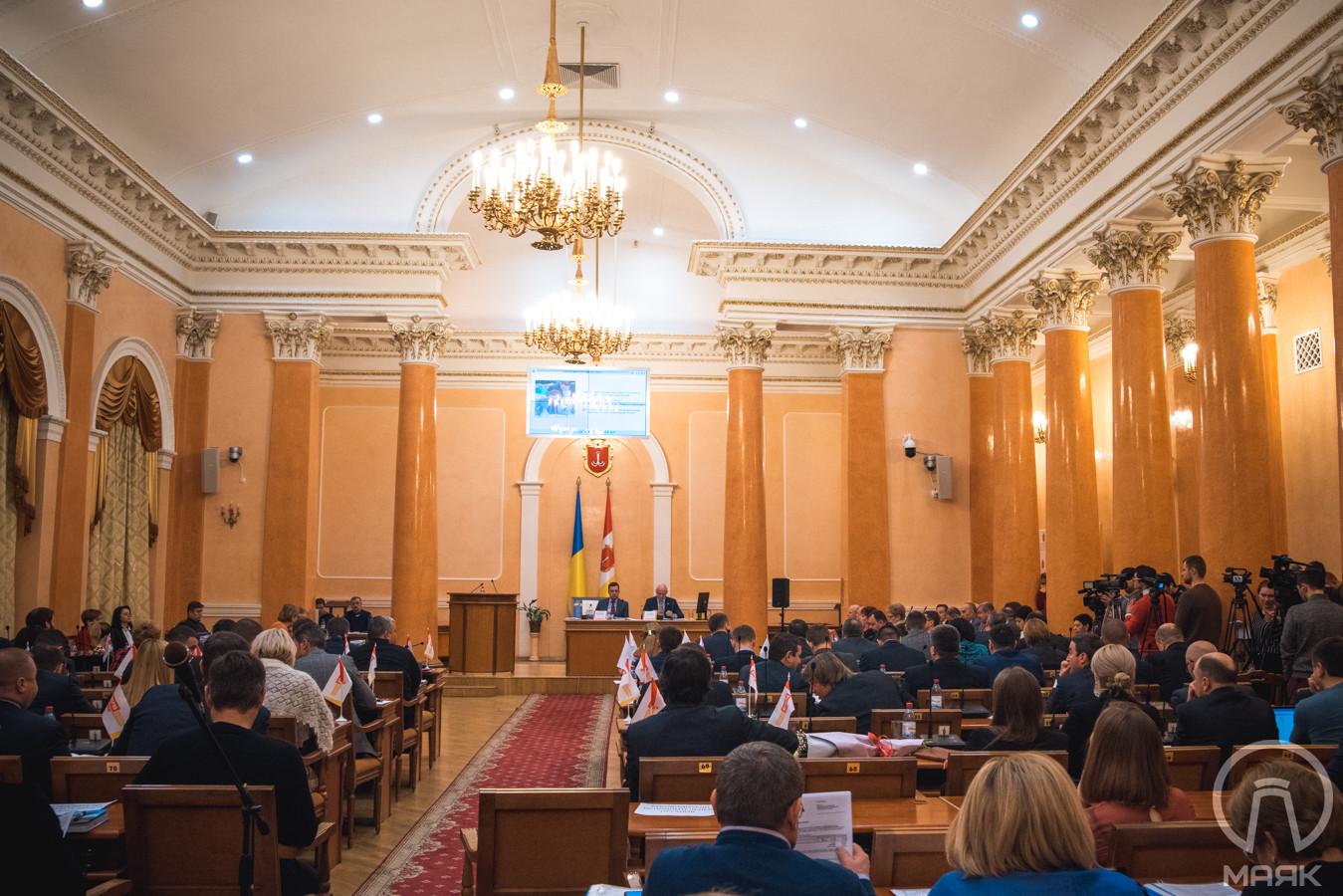 Одесса получила Общественный бюджет для реализации проектов от горожан
