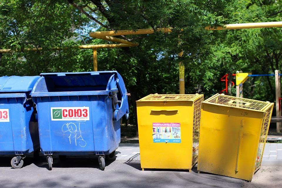 Что происходит с пластиковыми отходами, собранными в Одессе