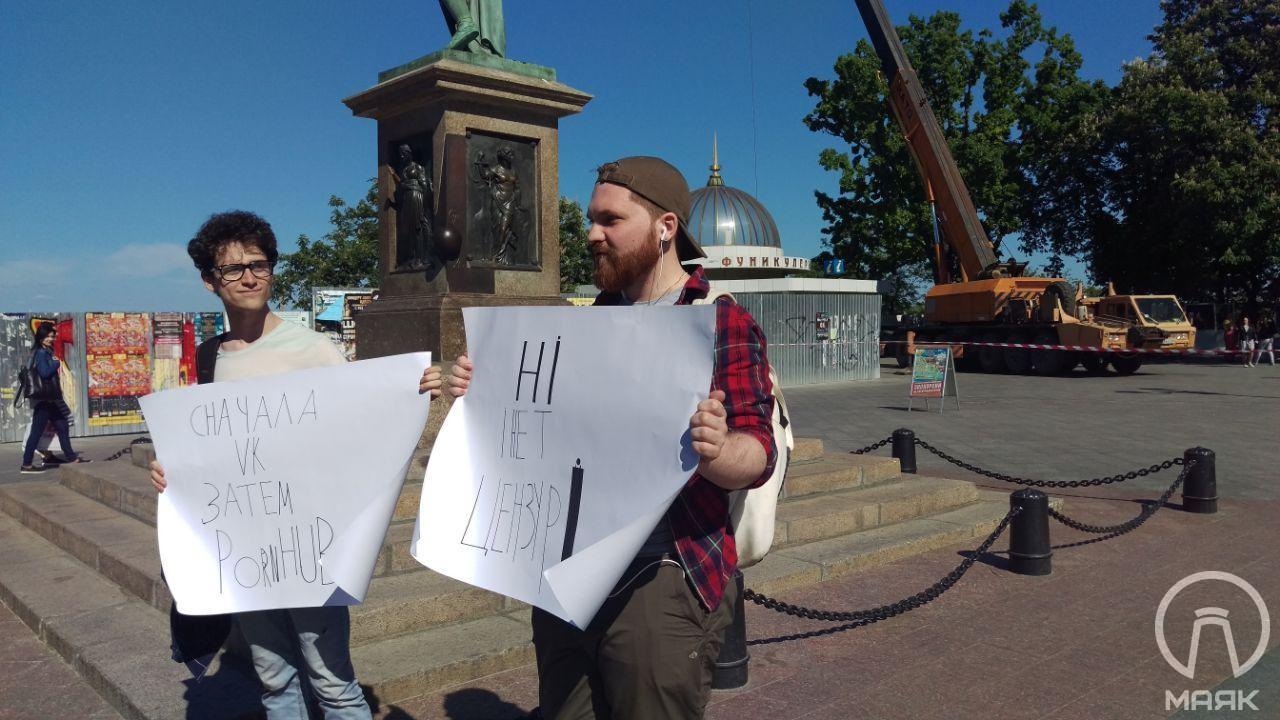 В Одессе попытались провести митинг против блокировкироссийских соцсетей