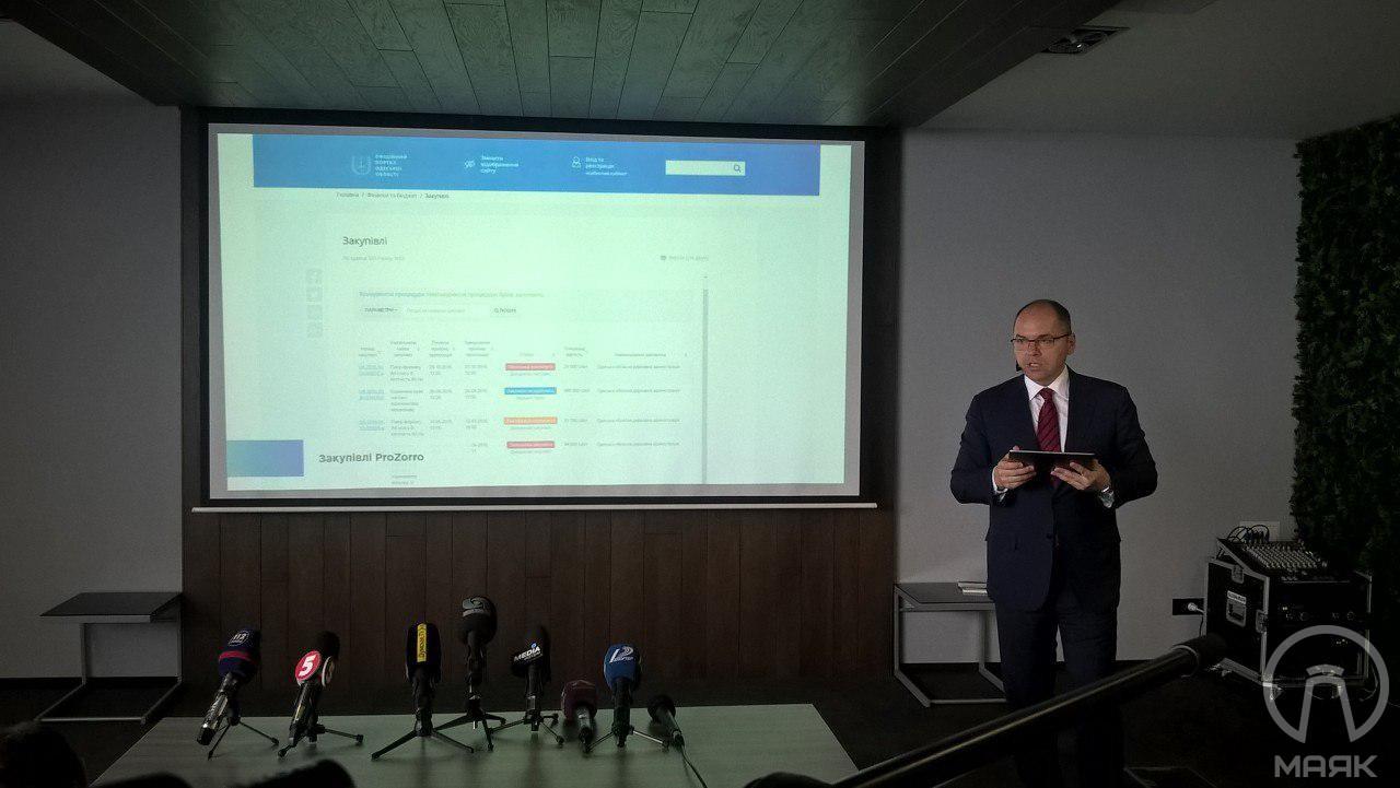 Электронные петиции и открытые данные: заработал новый портал Одесской области