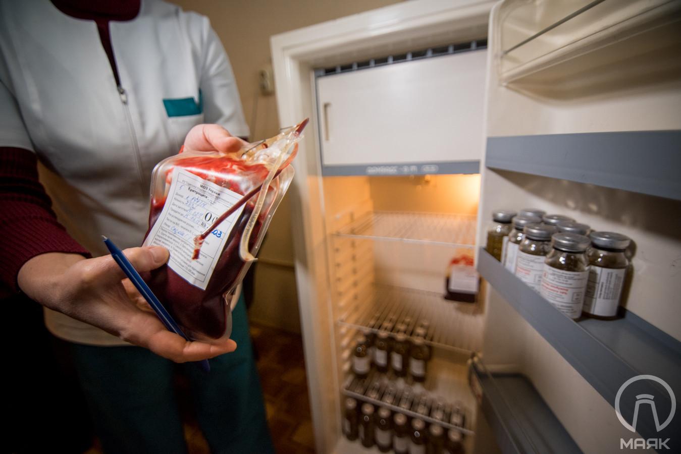 В Одессе предлагают сдавать кровь в честь Хеллоуина