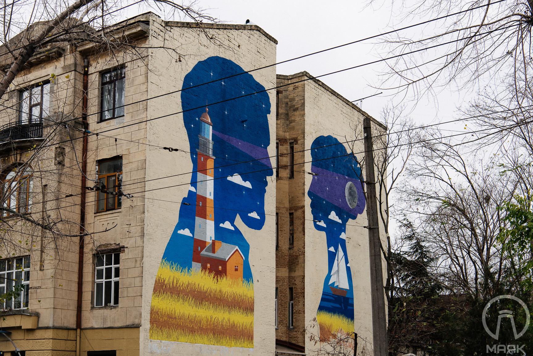 """Новый мурал в Пироговском переулке получил """"вторую половину"""""""