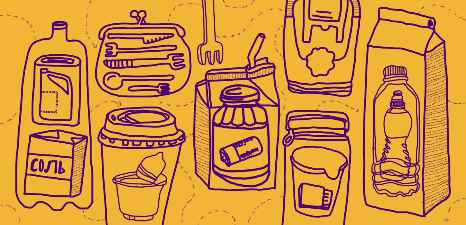 Как сортировать мусор и куда сдавать отходы — инструкция