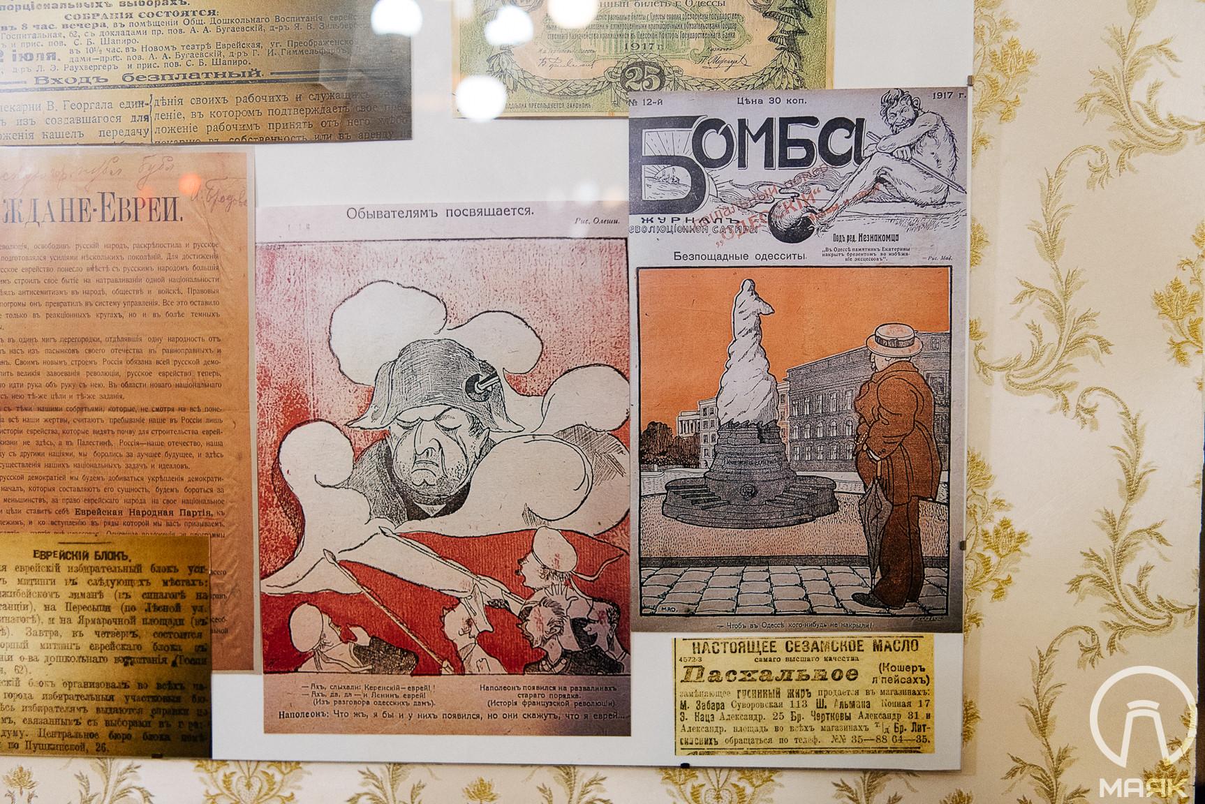 Агитация в синагоге: открылась выставка о еврейской Одессе в 1917 году