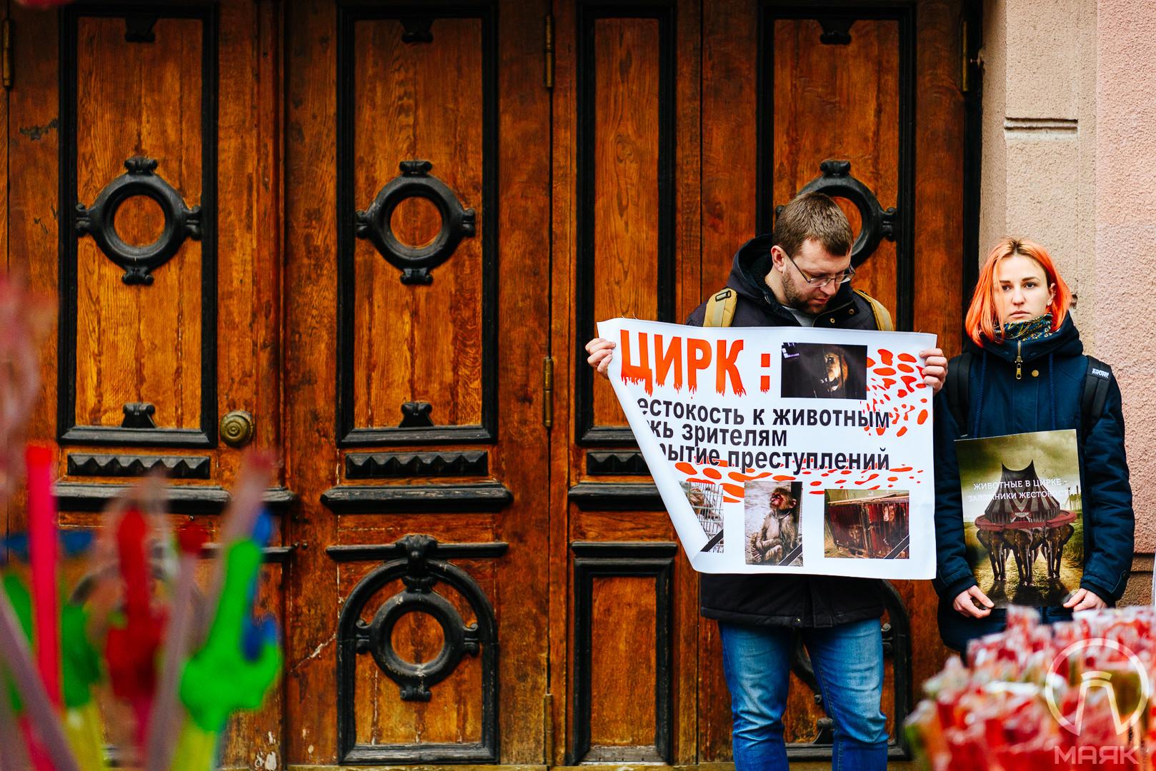 Одесские зоозащитники потребовали не спонсировать жестокость в цирке