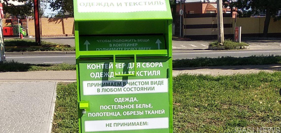 В Одессе уже сдали 1,5 тонны вещей для проекта в помощь детским отделениям больниц