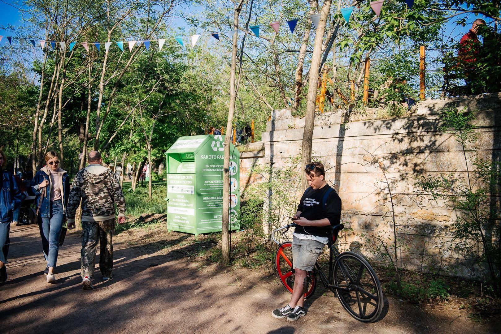 В Зелёном театре установили контейнер для одежды — её передадут на благотворительность