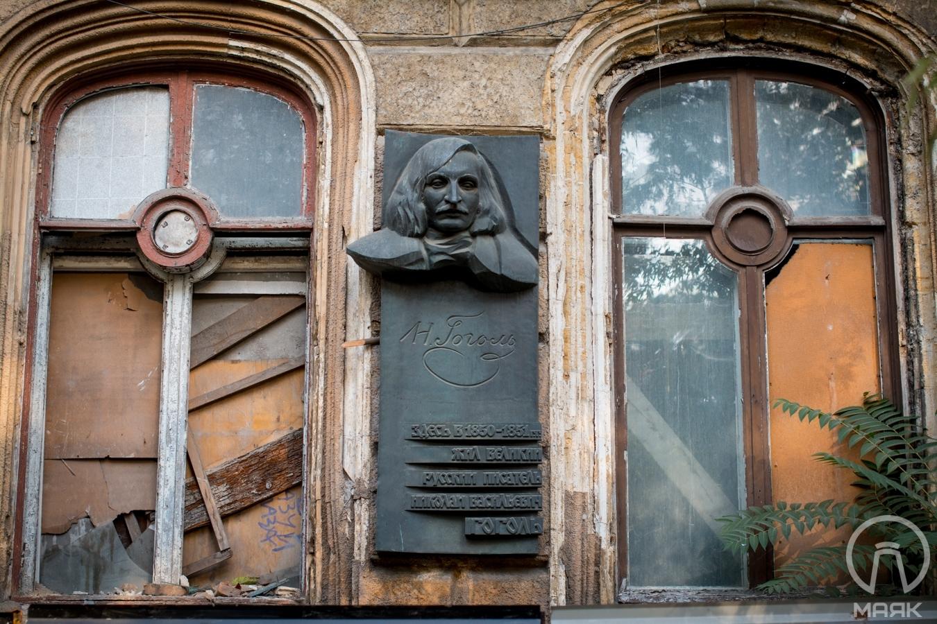 «Спаси Маму!»: историк предложил ввести трехлетний мораторий на строительство в центре Одессы и у моря