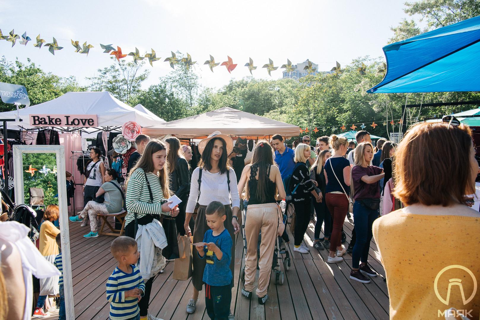 В Зеленом театре состоялся первый день весеннего фестиваля Гешефт Garage Sale