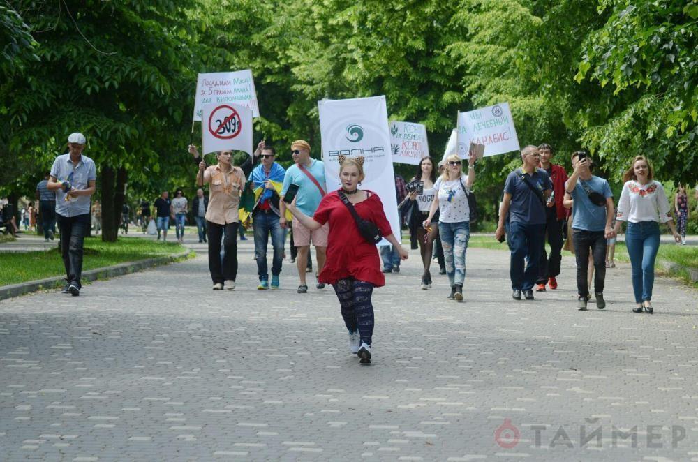 В Одессе прошел марш за легализацию марихуаны