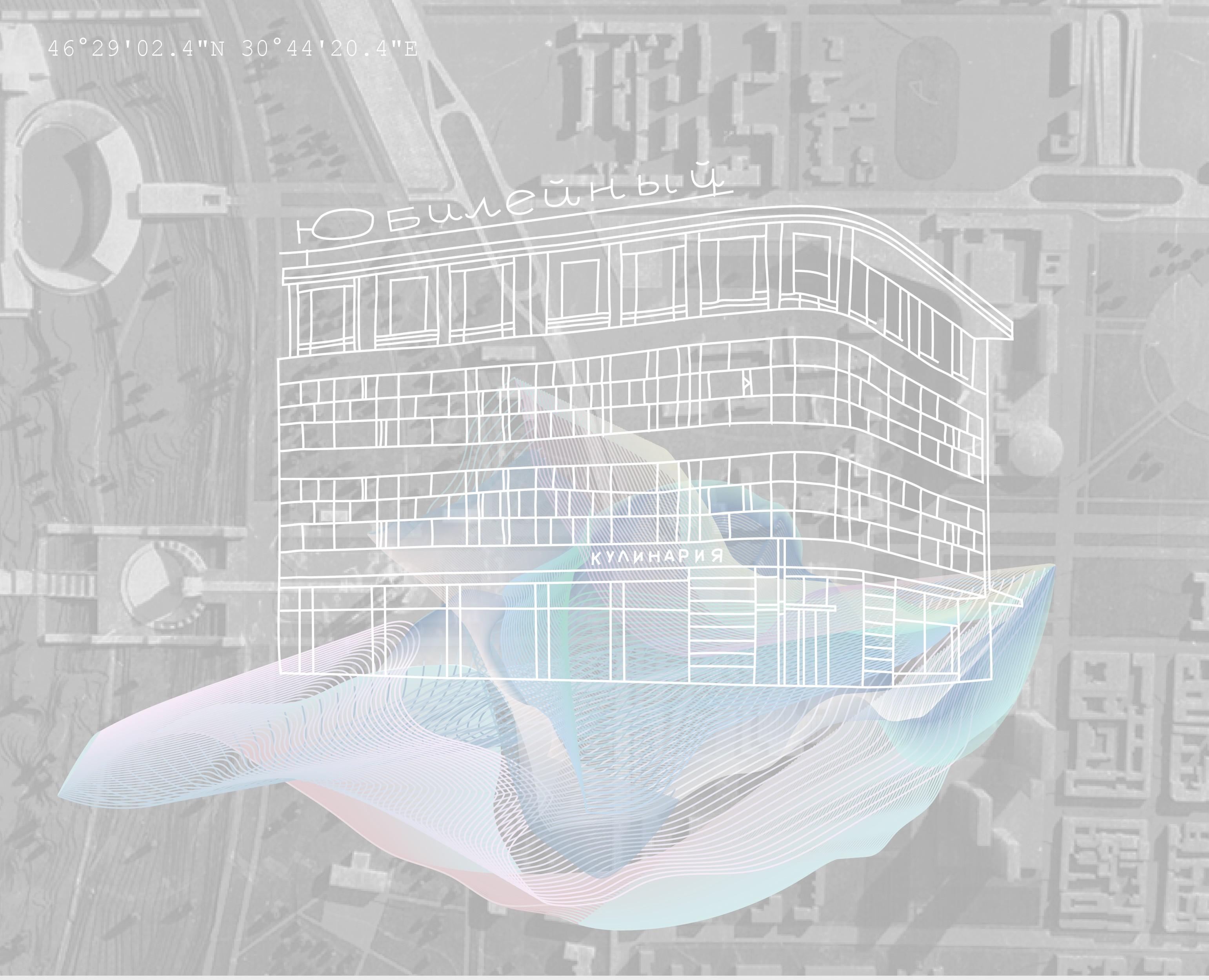 Революционный держим шаг: советские проекты перестройки центра Одессы
