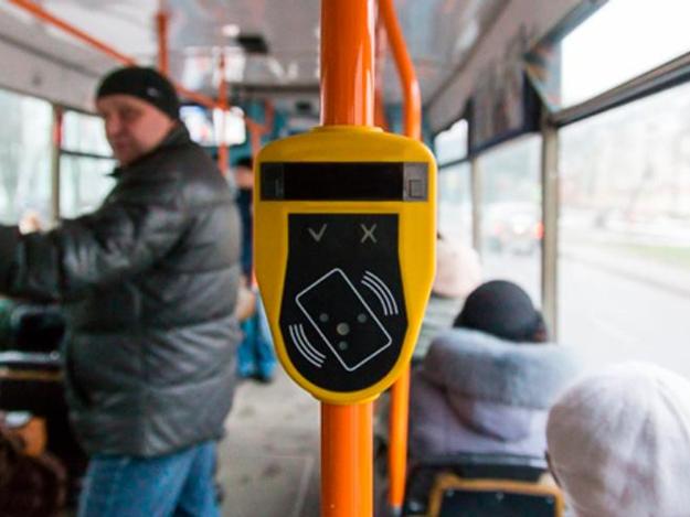 «Электронный билет» в Одессе откладывается