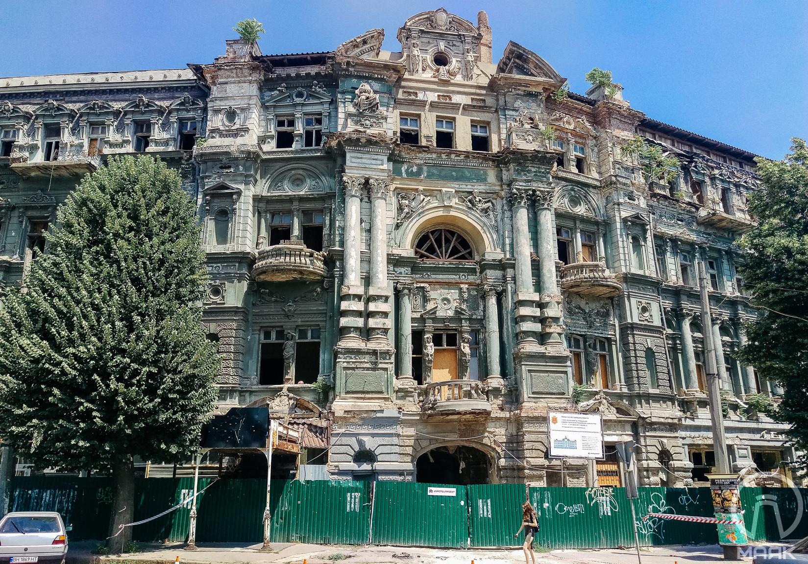 Дом Руссова начали реставрировать