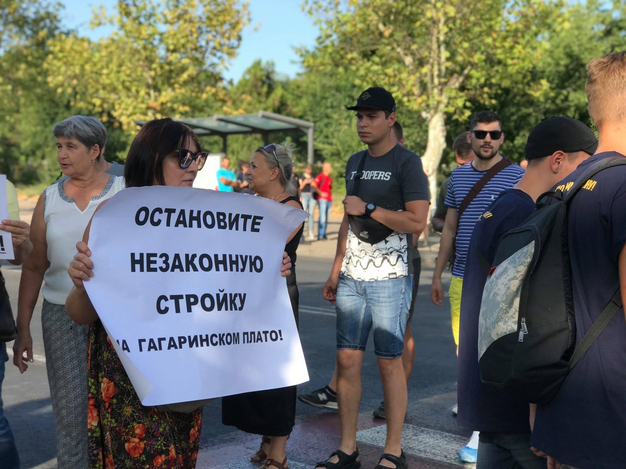 Люди перекрыли проспект Шевченко из-за застройки Аркадии. Почему это важно