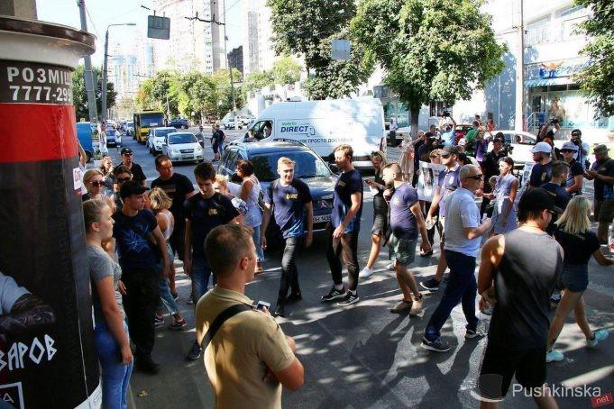 В Аркадии перекрыли дорогу в знак протеста против вырубки деревьев