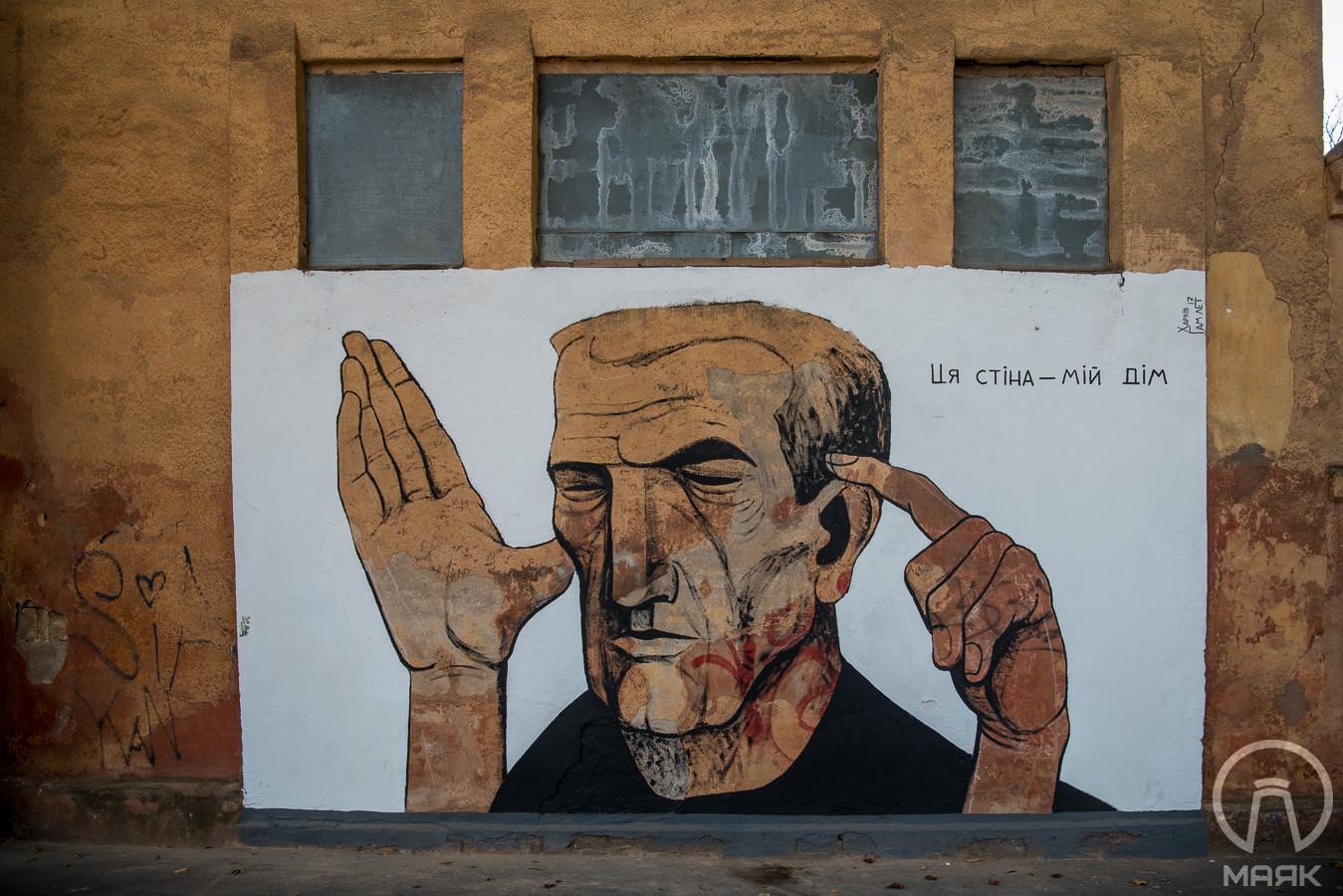«Эта стена — мой дом»: харьковский художник создал мурал в центре Одессы