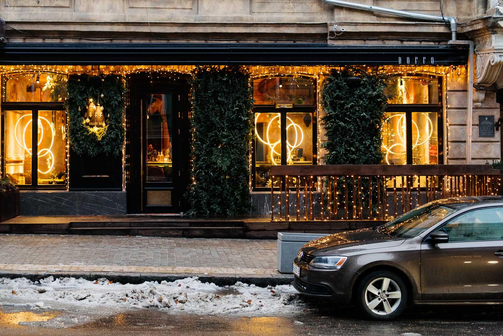 Boffo Gallery Bar. Екатерининская, 4