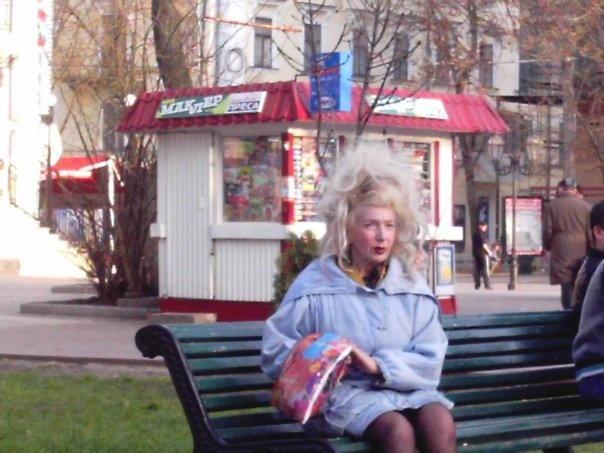 Фото od.vgorode.ua