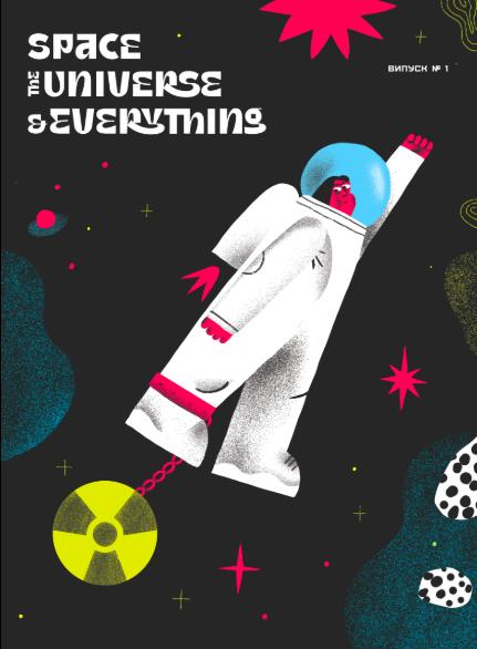 Обложка первого издания.
