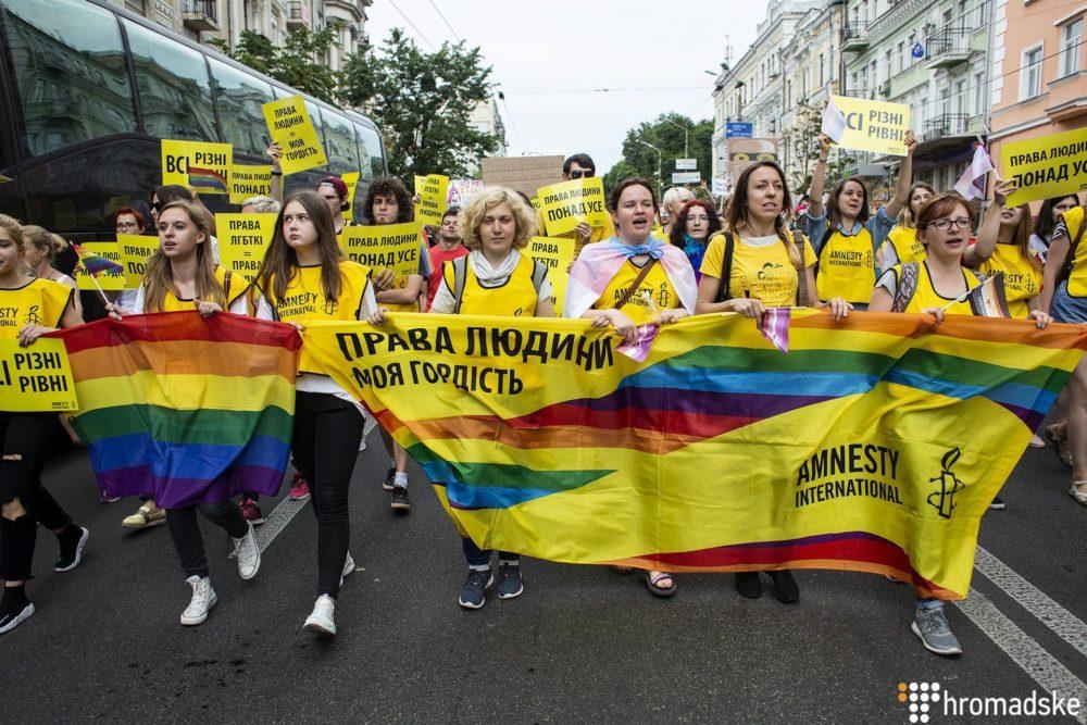 Фото — Hromadske International