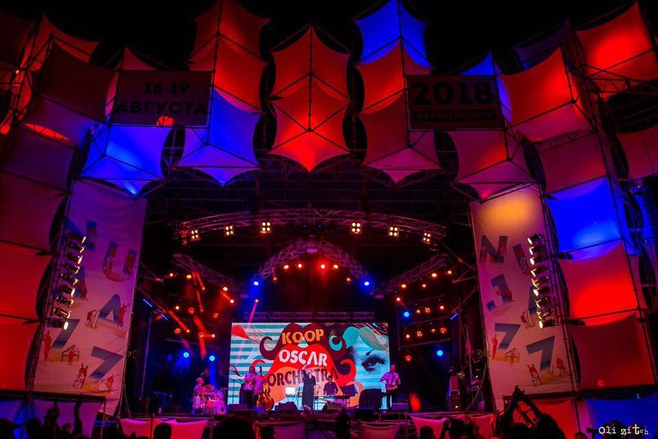 Фото со страницы фестиваля в Фейсбук.