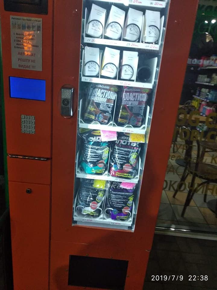 Ігровий автомат чукча грати