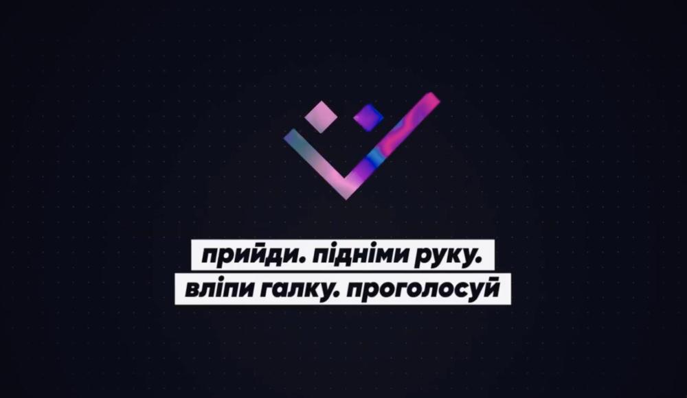 Image Title