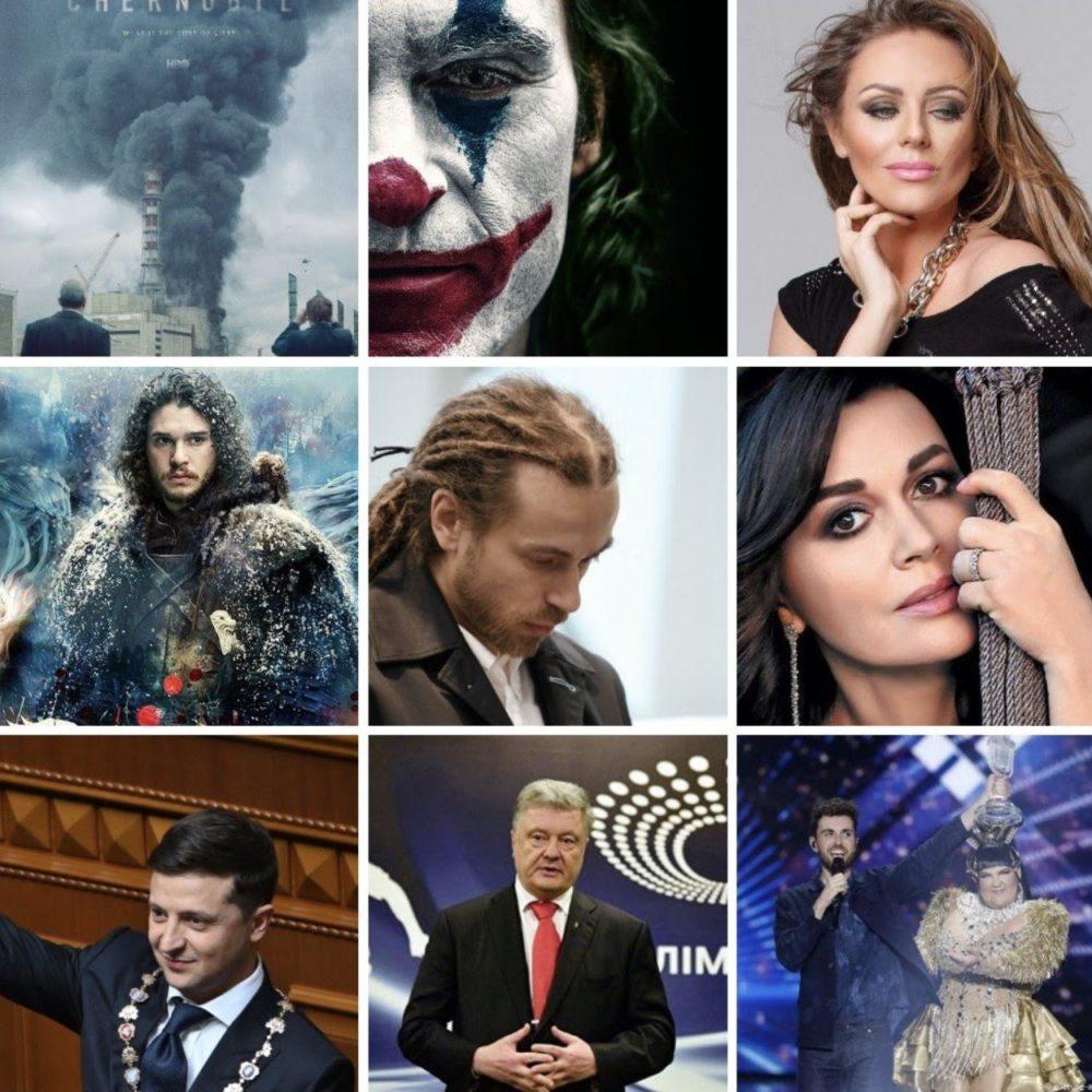 Фото здесь и на превью — Google Украина.