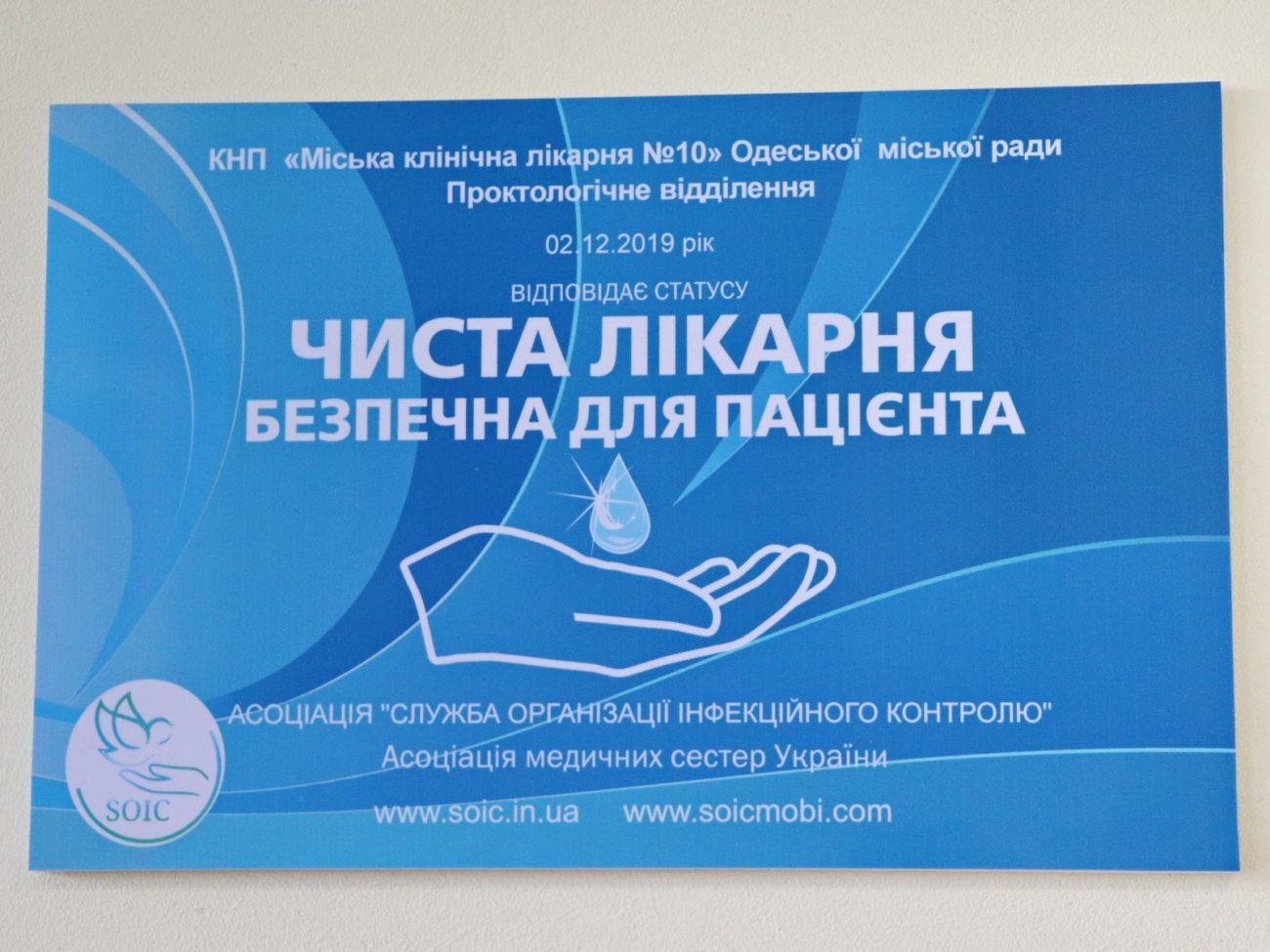 Здесь и на превью — фото omr.gov.ua.