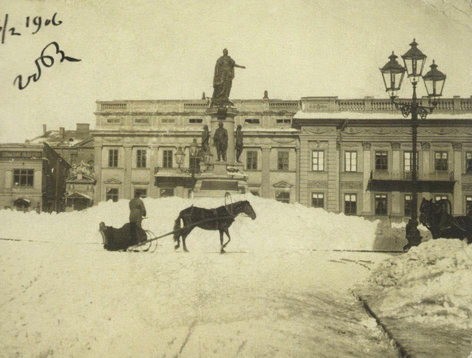1906 год. Фото —Катерина Олейник