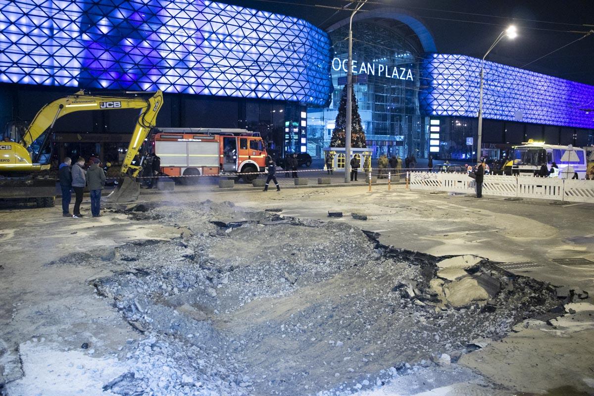 Фото — «Киев Информатор».