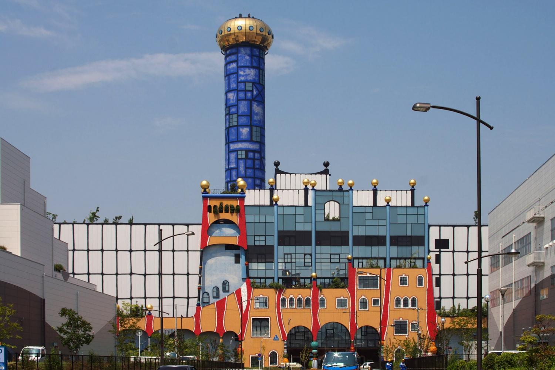 Мусоросжигательный завод «Майсима» в Осаке. Фото — Vostock-Photo