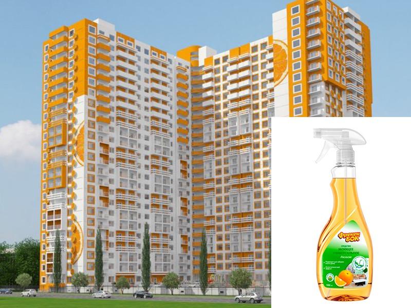 «Апельсин», Одесса.