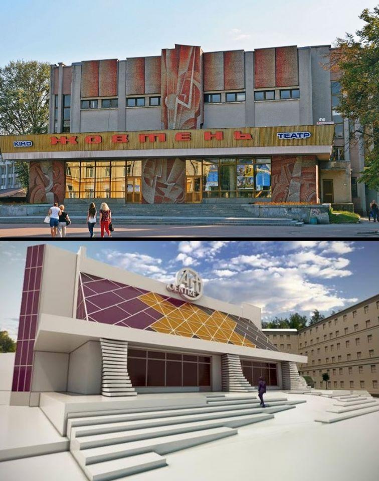 Проект реконструкции фасада. Фото — Taras Chuhbil.