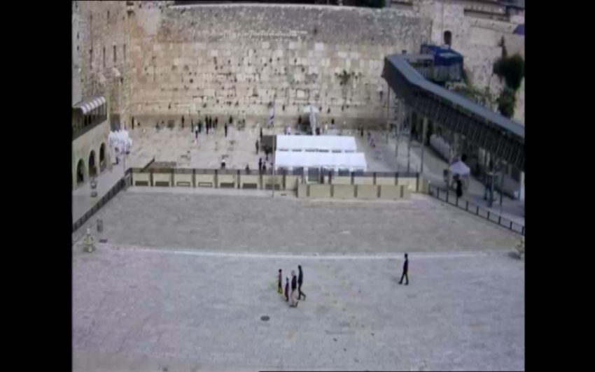 Снимок экрана с The Western Wall Heritage Foundation