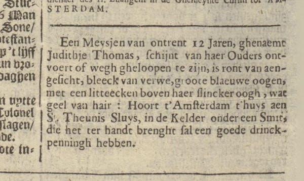 Объявление о пропаже 12-летней девочки в Амстердаме. 1642 год.