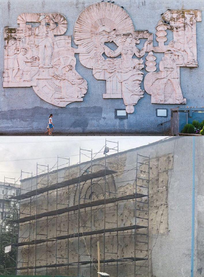 Первое фото — Dmytro Soloviov.Коллаж —Ukrainian Modernism.