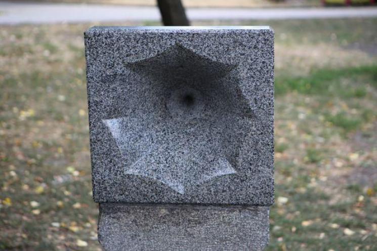Каменный граммофон.