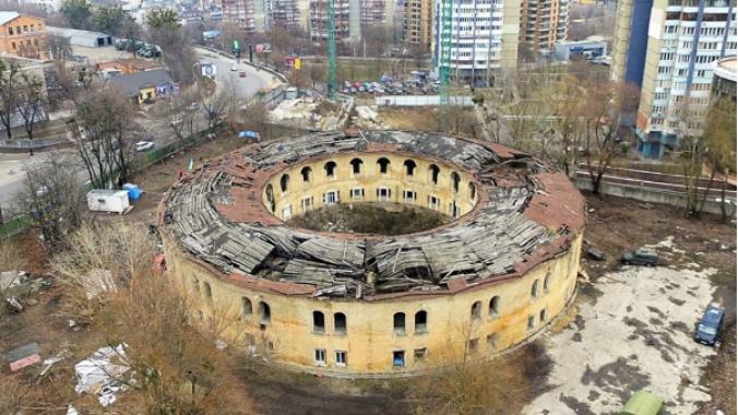 Фото —«КиевVласть».