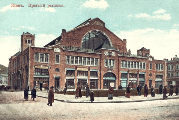 Здание Бессарабского рынка в 1912 году сразу после открытия.