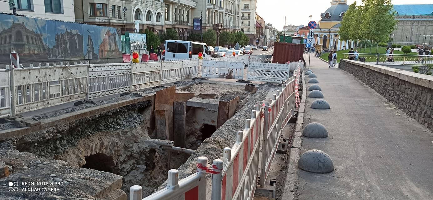 Фото — Историко-культурный центр «Річкова брама Києва».
