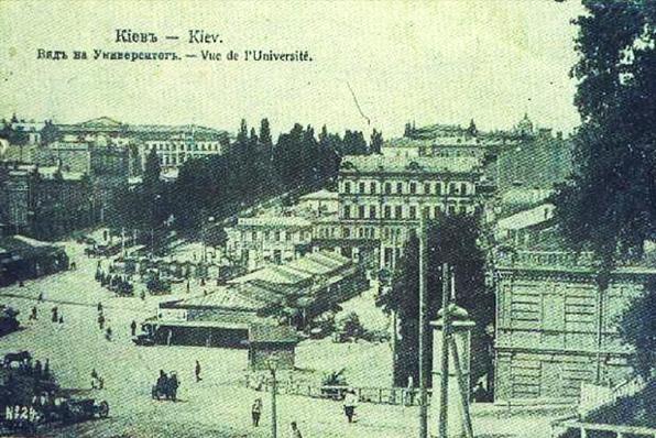 Место, на котором построят Бессарабский рынок. Уже видно, что здесь торгуют. Снимок 1880 года.